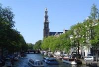 AmsterdamStudio