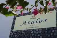 ATALOS SUITES
